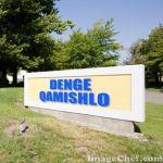 denge-qamishlo